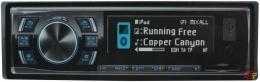 Автомагнітола Car Multimedia System 6249