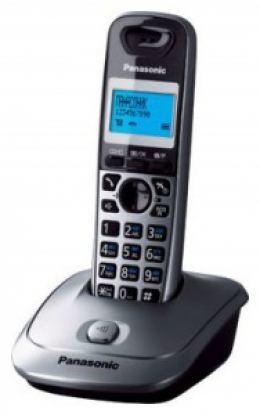 Телефон Panasonic KX-TG2511UAM Metallic