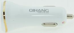 Зарядний пристрій Qihang QH-1630