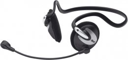 Навушники Trust Cinto HS-2200 (14411)