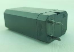 Акумулятор Bapta 4V 550mAh