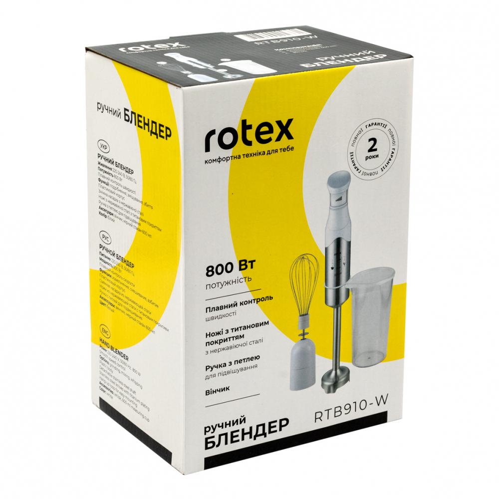 Блендер Rotex RTB910-W - фото 6.