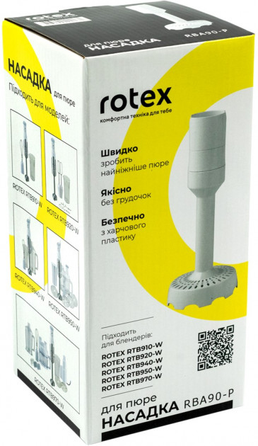 Насадка для пюре Rotex RBA90-P - фото 3.