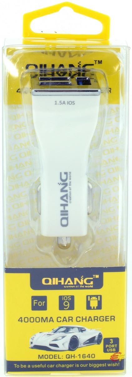 Зарядное устройство Qihang QH-1640 - фото 7.