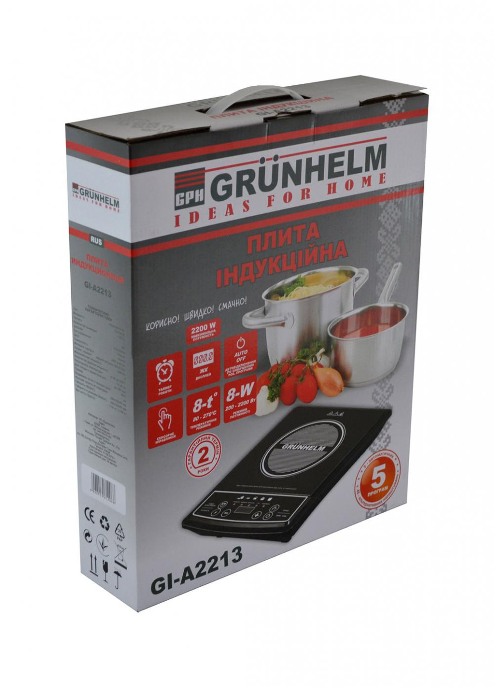 Індукційна плита Grunhelm GI-A2213 - фото 5.