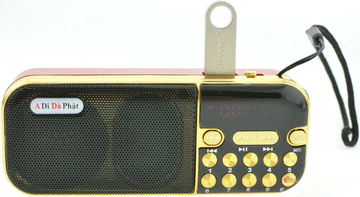 Радио A Di Da Phat M-121 - фото 3.