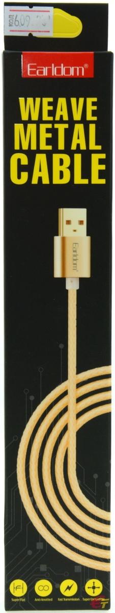 USB кабель Earldom 609 - фото 4.