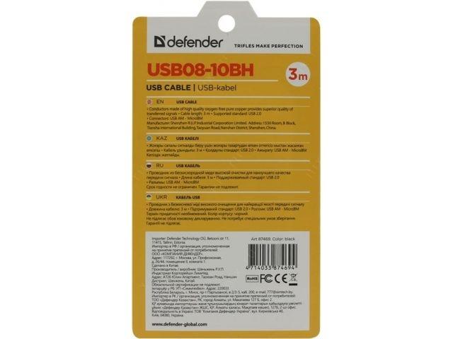 Кабель Defender USB08-10BH USB - microUSB Black (87469) - фото 4.