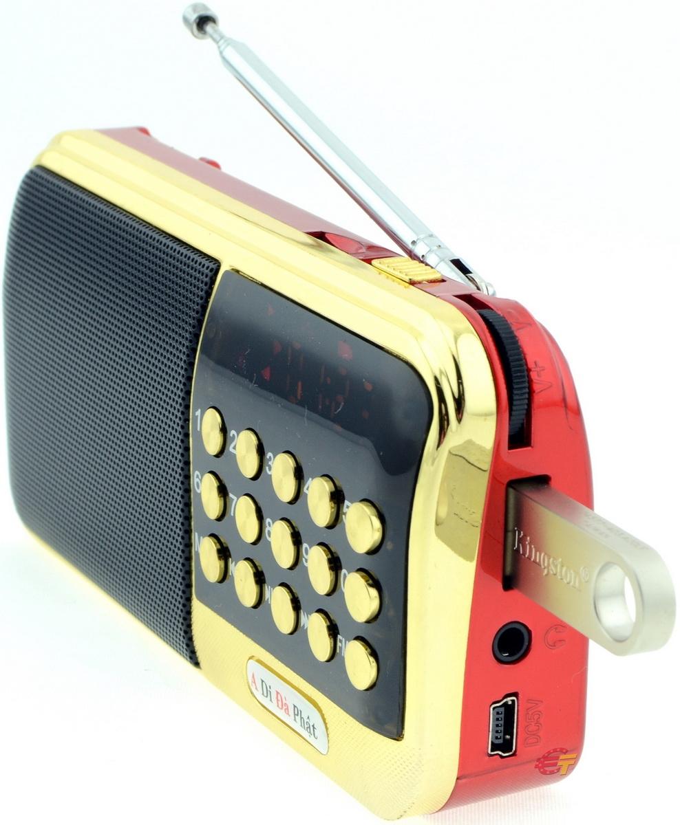Радио A Di Da Phat M-606A - фото 7.