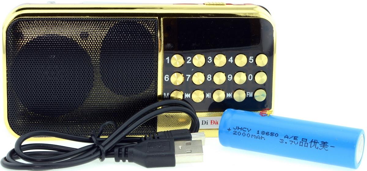 Радіо A Di Da Phat M-606A - фото 9.