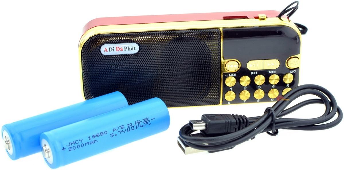 Радио A Di Da Phat M-121 - фото 5.