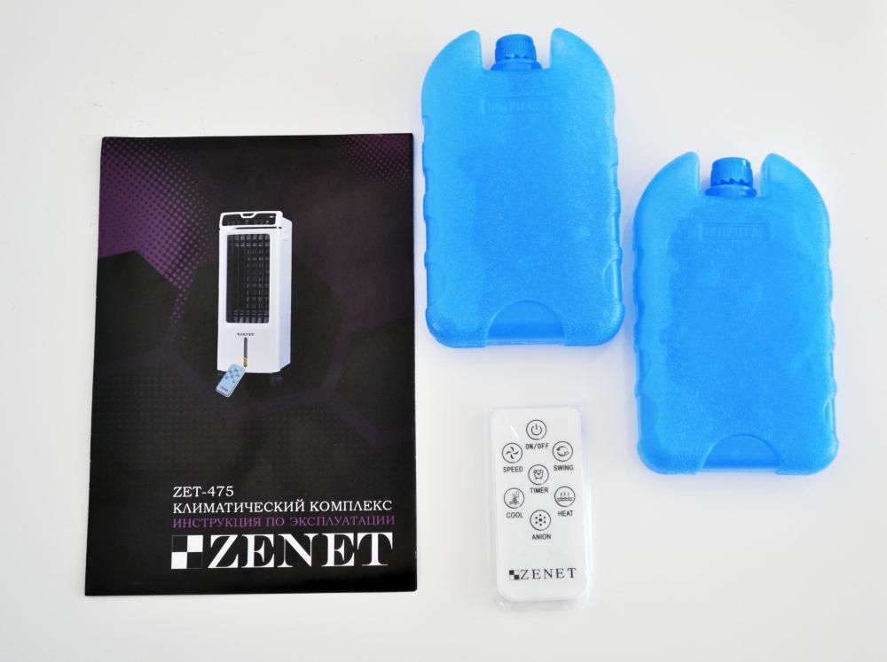 Кліматичний комплекс Zenet ZET-475 - фото 5.