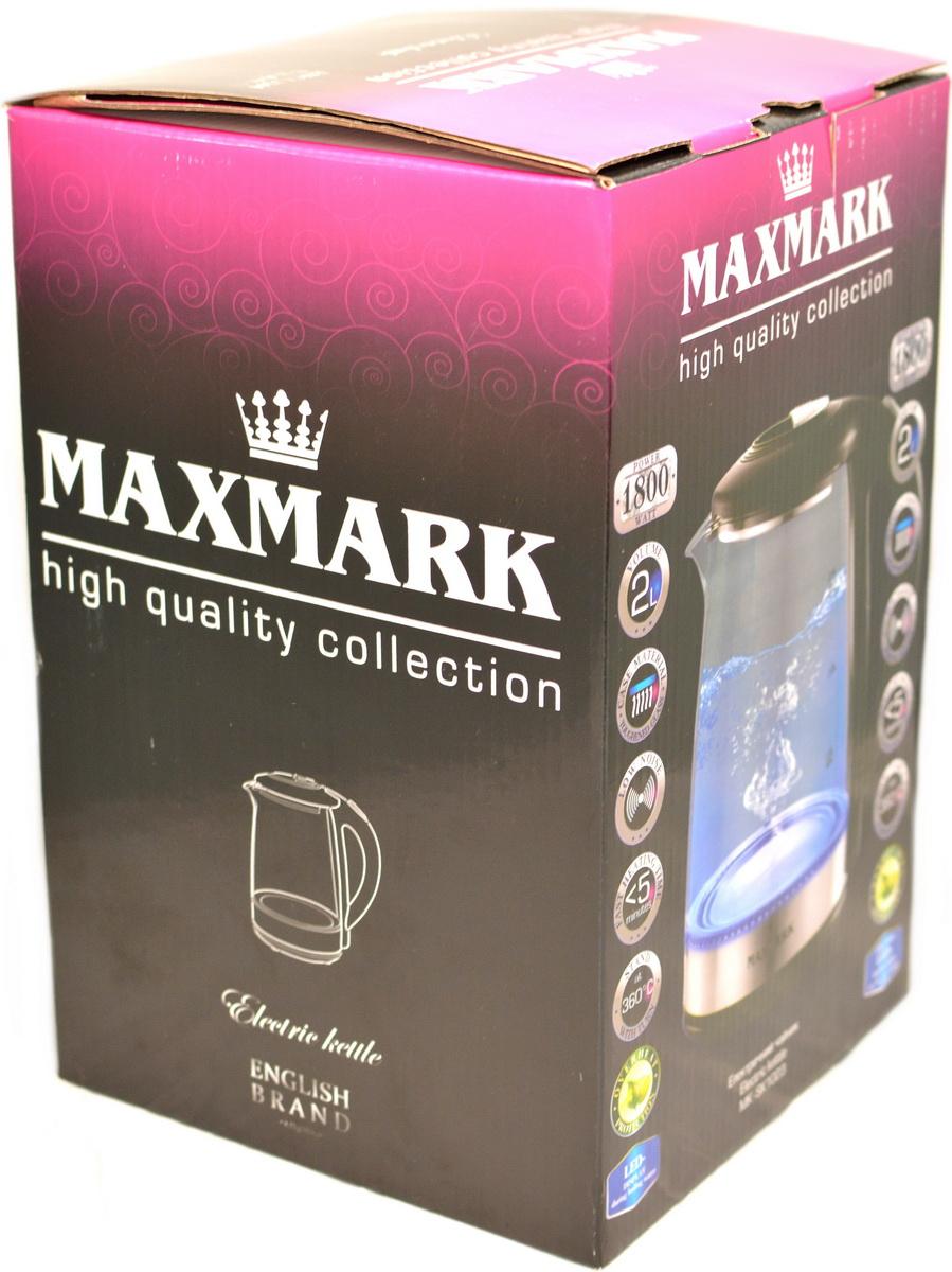 Чайник Maxmark MK-SK 1023 - фото 4.