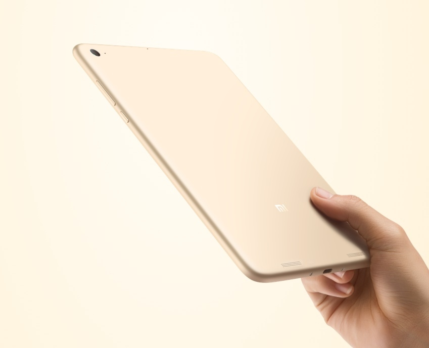 Планшет Xiaomi Mi Pad 2 Gold 16 Gb - фото 7.