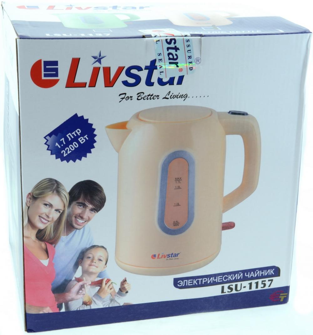 Чайник Livstar LSU-1157 - фото 5.