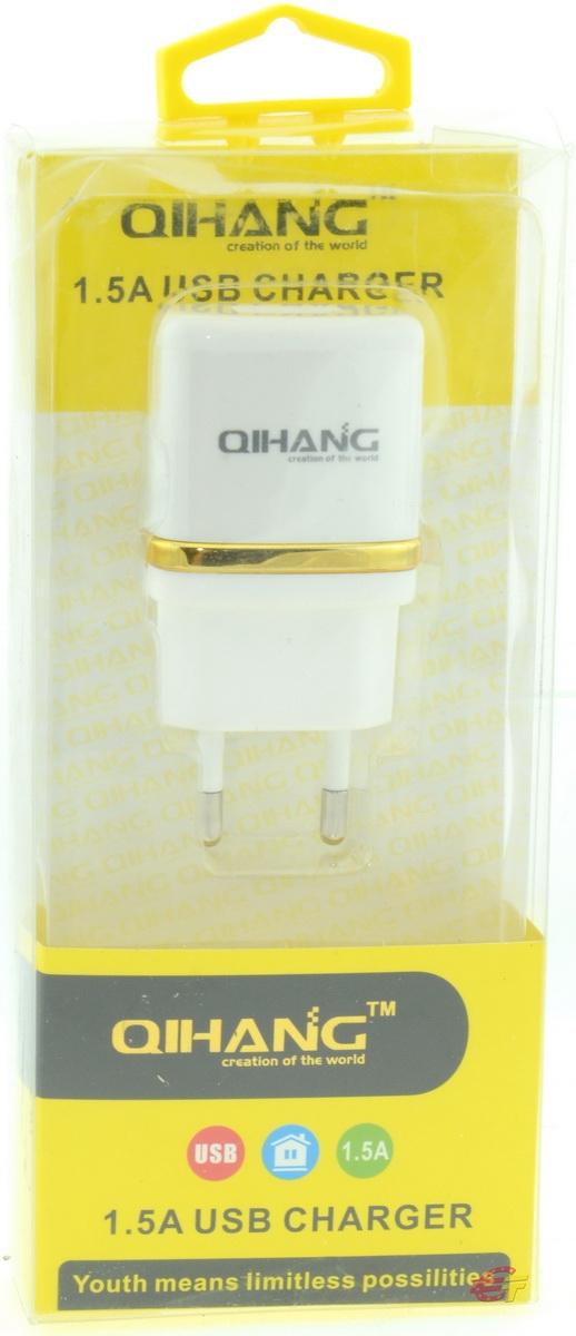 Зарядний пристрій Qihang QH-C1580 - фото 4.