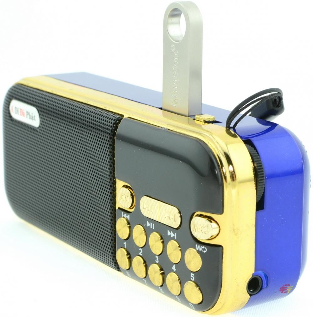 Радіо A Di Da Phat M-606A - фото 3.