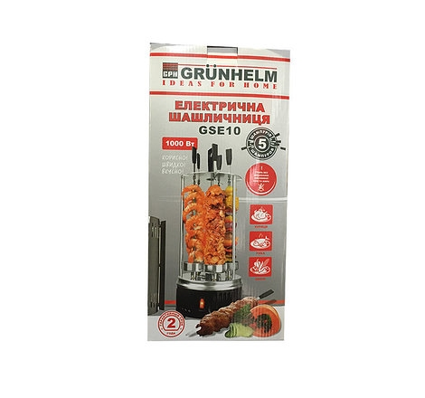 Електрошашличниця Grunhelm GSE10 - фото 4.