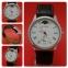 Часы Mingbo 491В - фото 3.