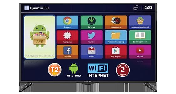 Smart телевизор Liberton 32AS2HDTA1 - фото 2.