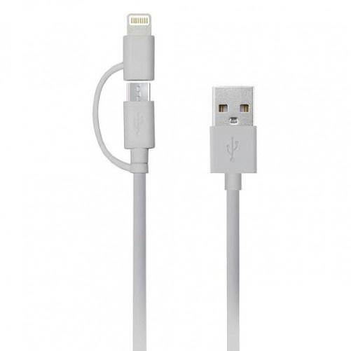 USB кабель Havit HV-CB610X microUSB + Lightning 1м - фото 2.