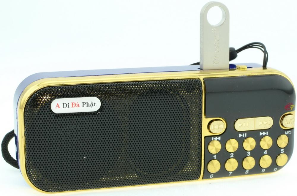 Радио A Di Da Phat M-606A - фото 2.