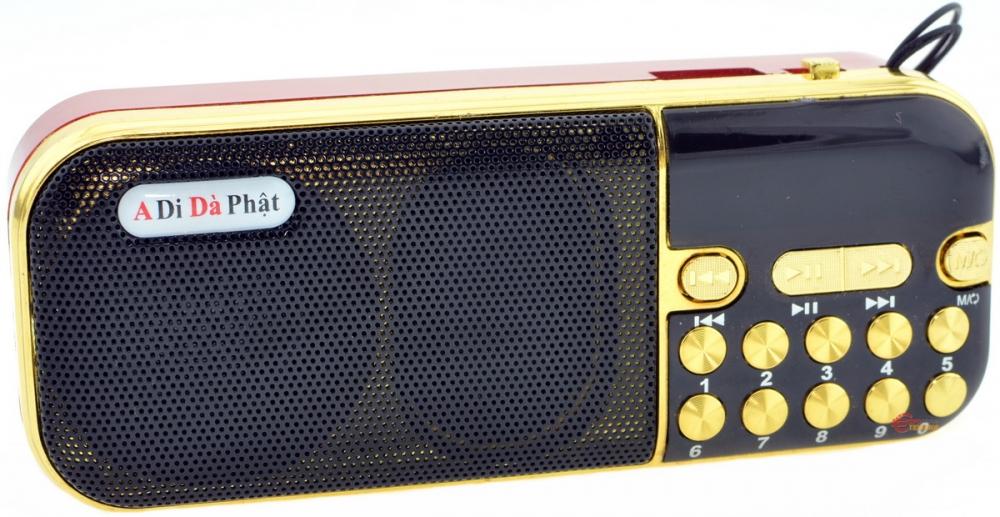 Радио A Di Da Phat M-121 - фото 2.