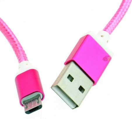 USB кабель1332 Drag Within The Circ