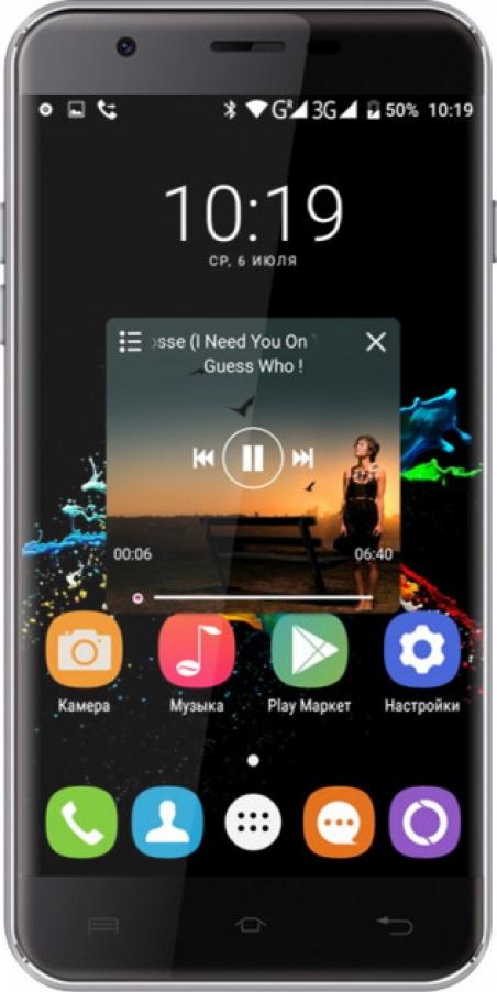 Смартфон Oukitel U7 Plus Grey