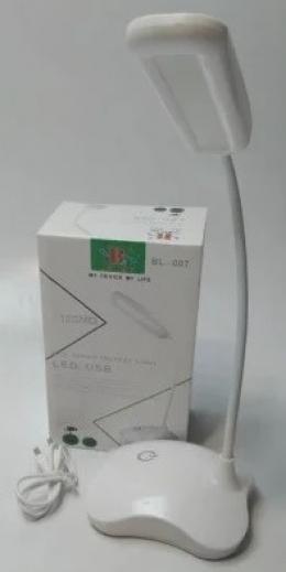 Лампа Bailong BL-007