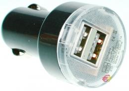 Зарядний пристрій Dual USB HHT-001