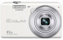 Фотоапарат Casio Exilim EX-ZS20 White