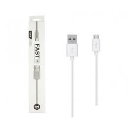 USB кабель Havit HV-CB8601 White