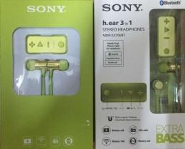 Гарнітура Sony MDR-EX700BT
