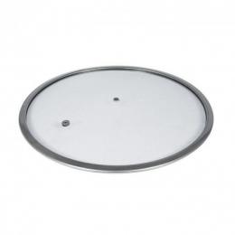 Кришка Con Brio CB-9320 (20 см)