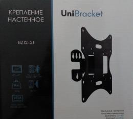 Кронштейн UniBracket BZ12-21