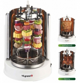 Електрошашличниця Vilgrand V1406G