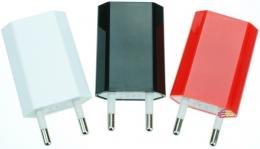 Зарядний пристрій USB A-600
