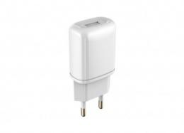 Зарядное устройство Havit HV-UC8806 white