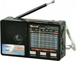 Радіо Golon RX-8866 Black