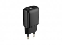 Зарядное устройство Havit HV-UC8806 black