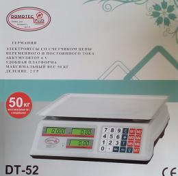 Вага торгова Domotec Plus DT-52