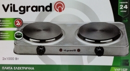 Електрична плитка Vilgrand VHP-152F Gray