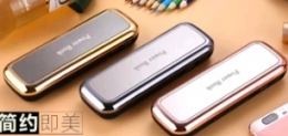 Зовнішній акумулятор Power Bank SW-02-20000
