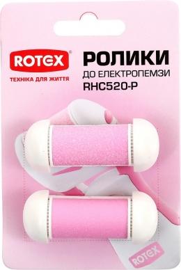 Набір насадок Rotex Ролики до RHC520-P