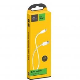 USB кабель Florence Lightning 1m 1A White (FD-L1-1W)