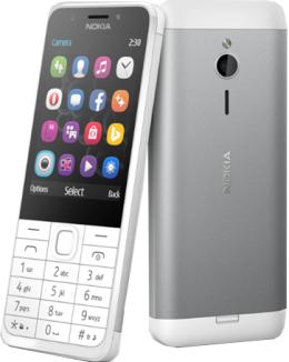 Мобільний телефон Nokia 230 Dual SIM Silver RM-1172