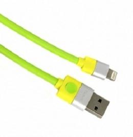 USB кабель Havit HV-CB531