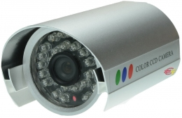 Камера відеоспостереження QF-705