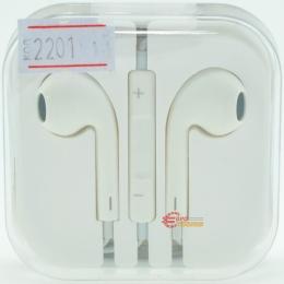 Гарнітура iPhone GP-2201 White